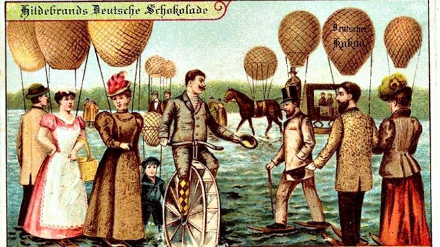 Как са си представяли бъдещето преди над 100 г.