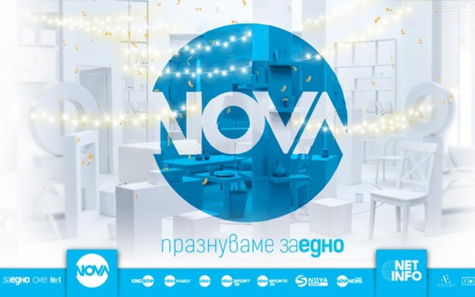 Празнични емоции и много изненади за цялото семейство в ефира на NOVA