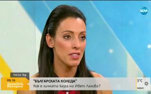 Ивет Лалова: Важно е да помогнем, дано стигна до петата си Олимпиада