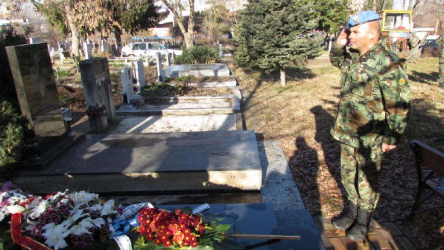 В Русе отдадоха почит на загиналите българи в Кербала