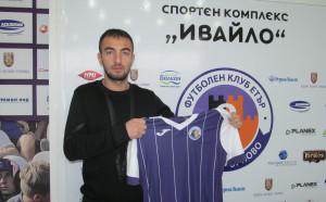Дани Младенов подписа с Етър