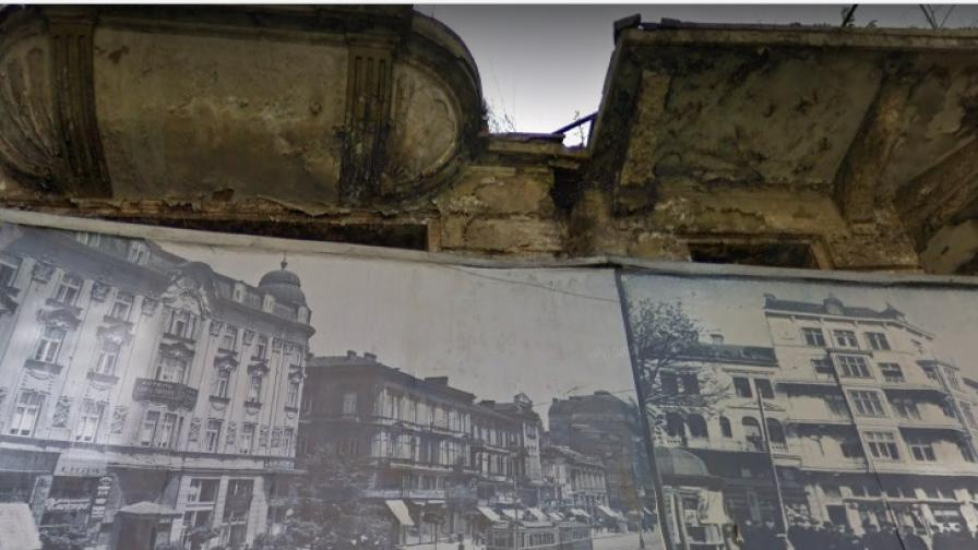 Събарят къщата на ген. Рачо Петров в София