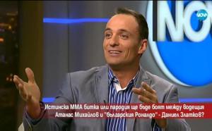 ММА мачът на Дани Златков - истинска битка или пародия?
