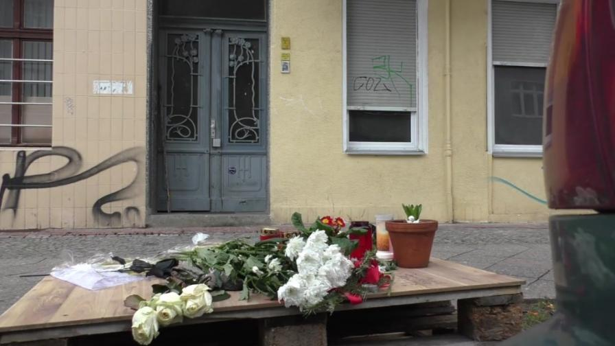 Сексуално убийство шокира Германия