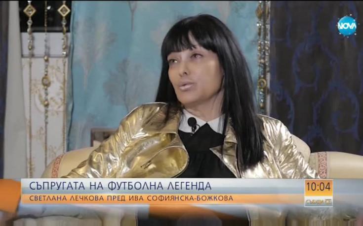 Жената до Лечков: Огромна лудост бе обзела всички през 1994-та