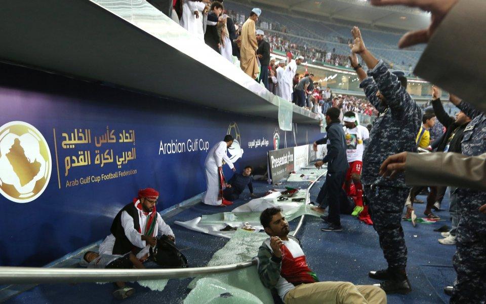 Десетки окървавени на финала за Гълф къп в Кувейт