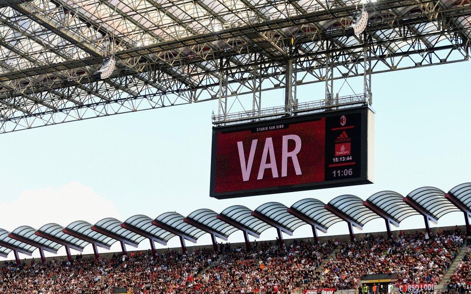ВАР в 1/4-финалите на Шампионска лига?