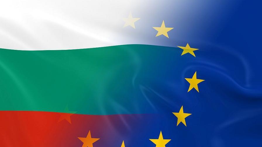 Днес е Денят на Европа, защото...