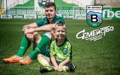 Школата на Витоша Бистрица набира деца