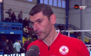 Александър Попов: Не използвахме шансовете си