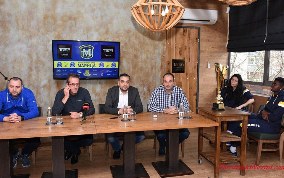Марица представи новата състезателка и нов спонсор