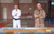 Между спорта и пагона: Полицай е световен шампион по джудо