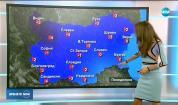 Прогноза за времето (14.01.2018 - централна емисия)