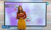 Прогноза за времето (15.01.2018 - обедна емисия)