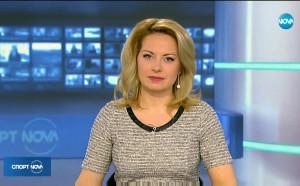 Спортните новини на NOVA (15.01.2018 - централна емисия)