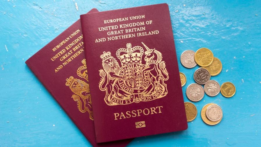 Промени при бързото даване на гражданство, ЕК смята, че е опасно