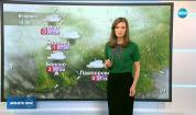 Прогноза за времето (16.01.2018 - обедна емисия)