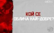 Усмивки с футболистите на ЦСКА
