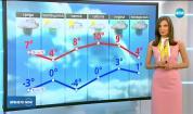 Прогноза за времето (17.01.2018 - обедна емисия)