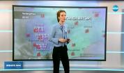Прогноза за времето (17.01.2018 - централна)