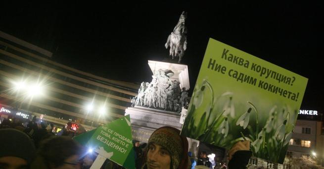 Хиляди излязоха в София на пети поред масов протест в