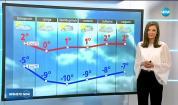 Прогноза за времето (23.01.2018 - обедна емисия)