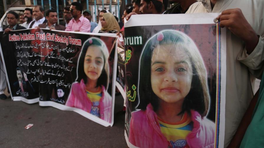 7-годишната жертва на изнаилване и убийство Зейнеб Ансари