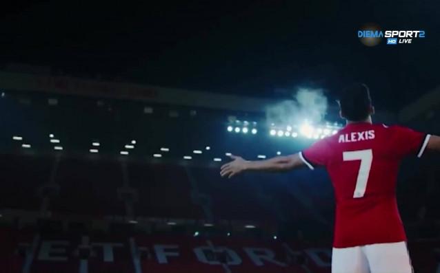 Ефектно представяне направи Манчестър Юнайтед за новото си попълнение Алексис