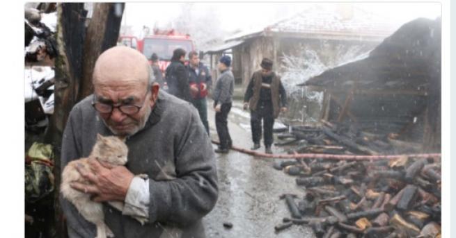 Цяла Турция съпреживява трагедията на един старец, загубил дома си