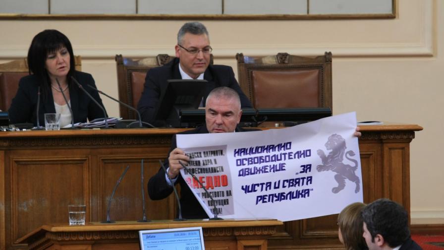 Веселин Марешки в парламента