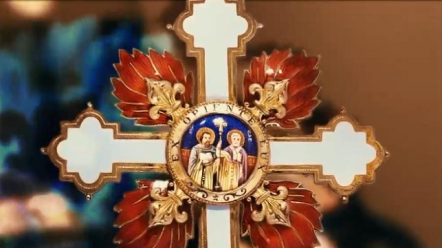 Истинският български храм на безсмъртието