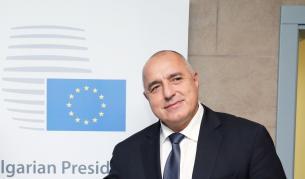 Борисов: Просто малко забавяме темпото за еврото