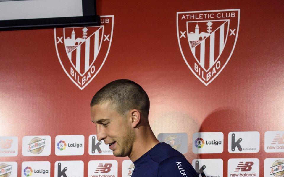 Атлетико Мадрид ще се опита да привлече защитника Йерай Алварес