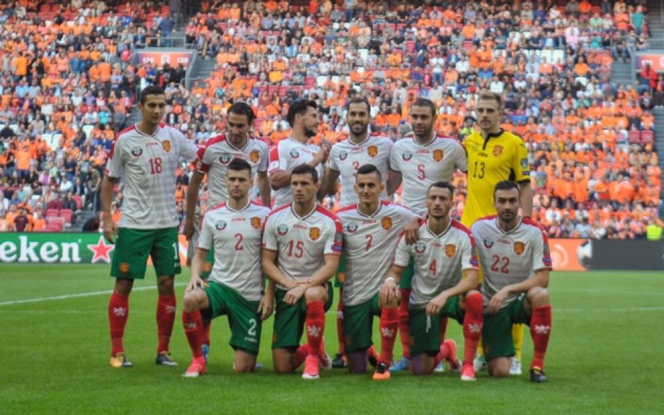 БФС обяви две контроли, България домакин в Разград