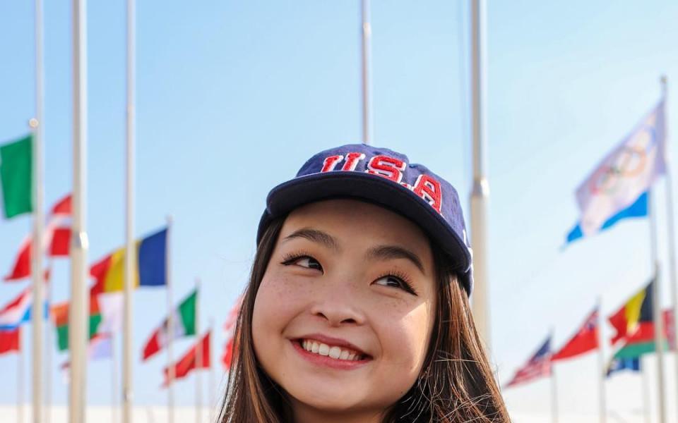 Азиатското цвете, което носи медали на САЩ