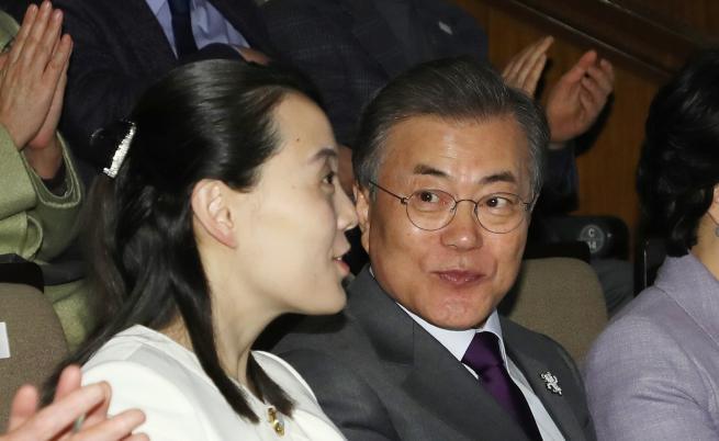 Ким Йо-чен говори с президента на Южна Корея