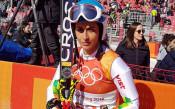 Българското участие на Игрите днес, 15-и февруари