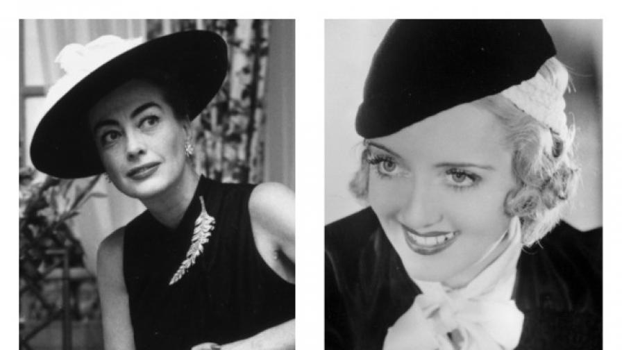 <p>Най-голямата холивудска омраза между две жени</p>