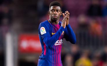 Залогът на Барселона е Дембеле