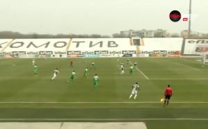 Локомотив Пд - Пирин 1:0 /първо полувреме/