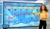 Прогноза за времето (18.02.2018 - централна)