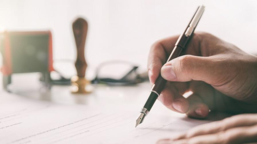 MTG подписа споразумение за продажбата на Нова Броудкастинг Груп