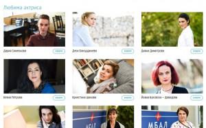 Страхотен интерес към Наградите NOVA подкрепя българските филми 2018
