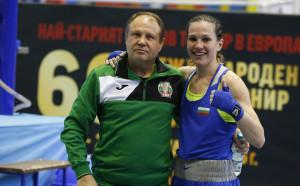 Още три медала за жените на Странджа