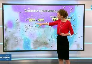 Прогноза за времето (22.02.2018 - централна емисия)