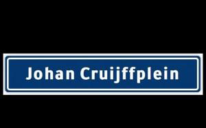 Кръстиха площад в Амстердам на легендата Йохан Кройф