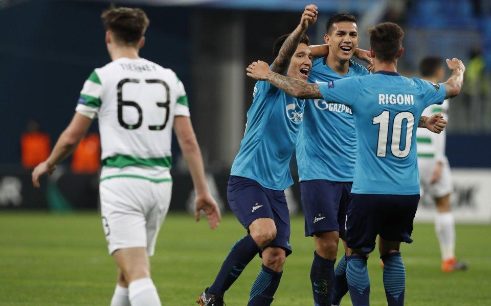 Тежка вечер за Селтик в Русия, прости се с надеждите си в Лига Европа