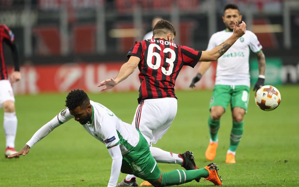Милан не пусна ръка на Лудогорец и в реванша