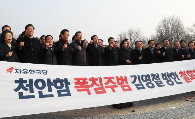 Южнокорейски депутати искат екзекуция на олимпийски делегат от КНДР