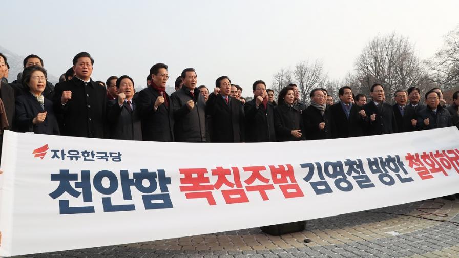 Искат екзекуция на олимпийски делегат от КНДР
